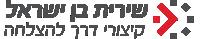 שירית בן ישראל